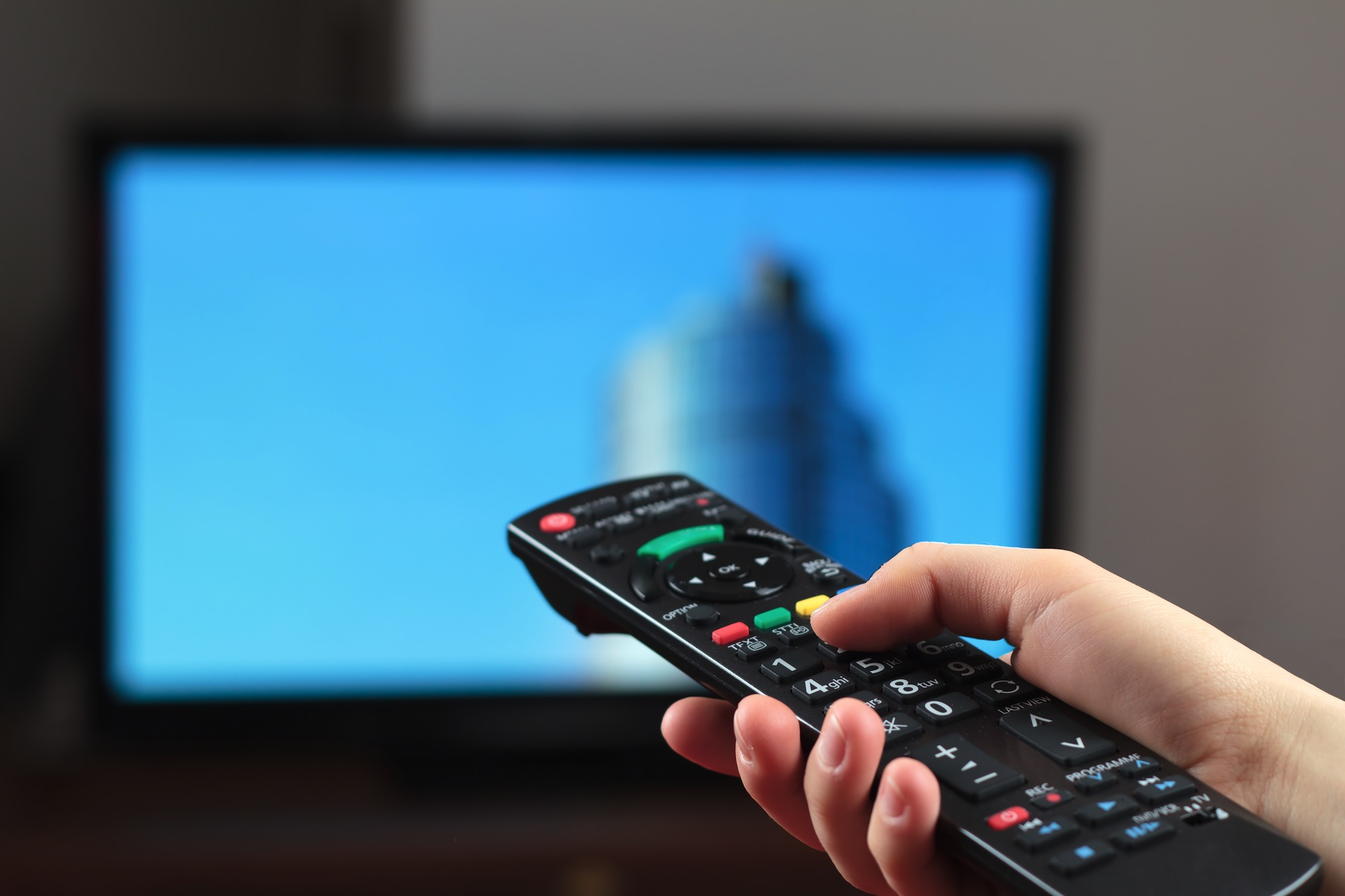 Ecommerce innovation - t-commerce (television commerce)